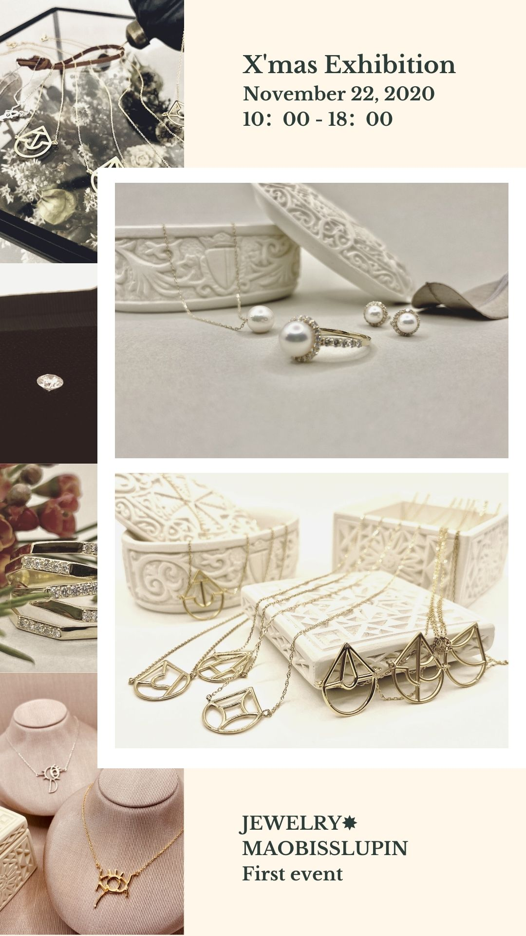 JewelryBrand MaoBissLupin  Xmas Exhibition